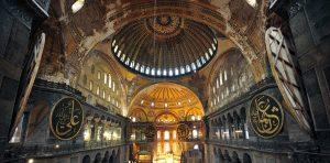 Hagia Sofia. Baucys/Shutterstock.com